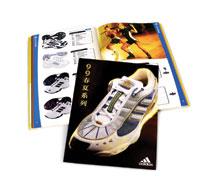 Adidas China