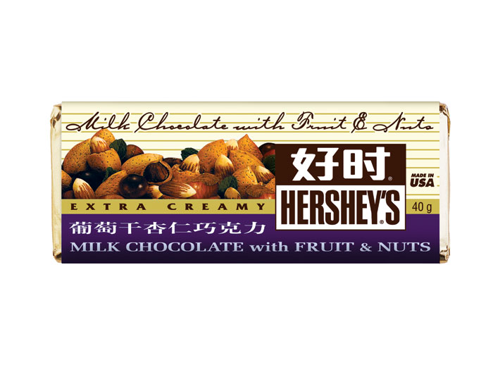 Hershey China